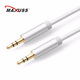 Fast delivery ofc audio video high grade aux cable