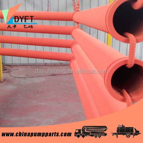 Good quality concrete lined steel pipe china suppliers for concrete pump truck,trailer or placing boom machines