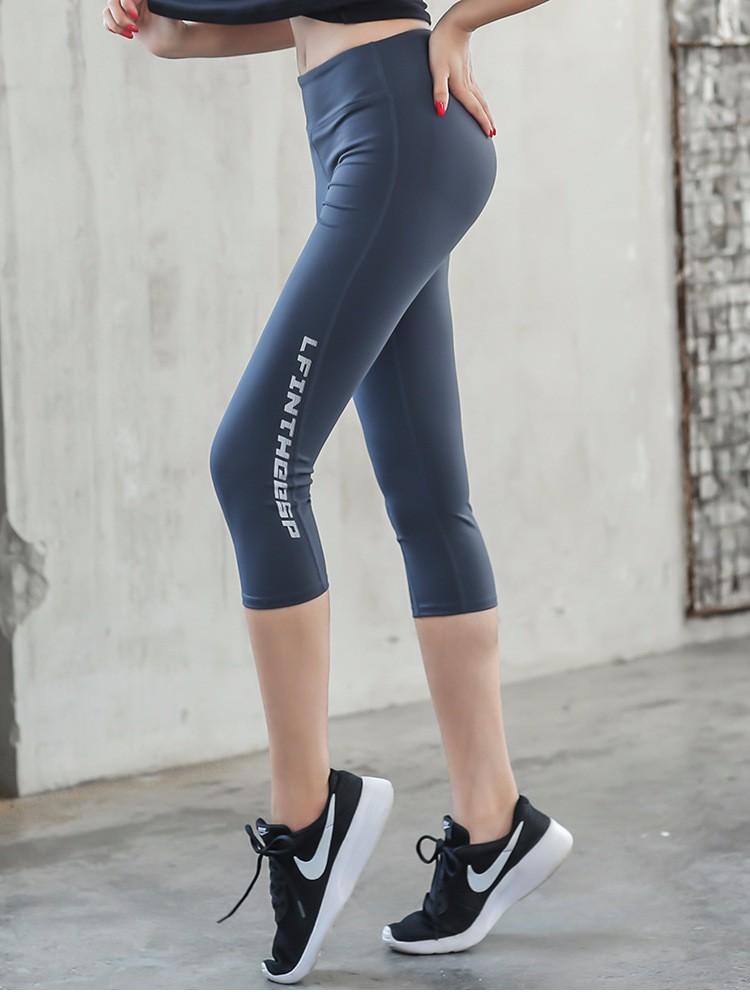 High Quality Sportswear Woman Gym Leggings 19