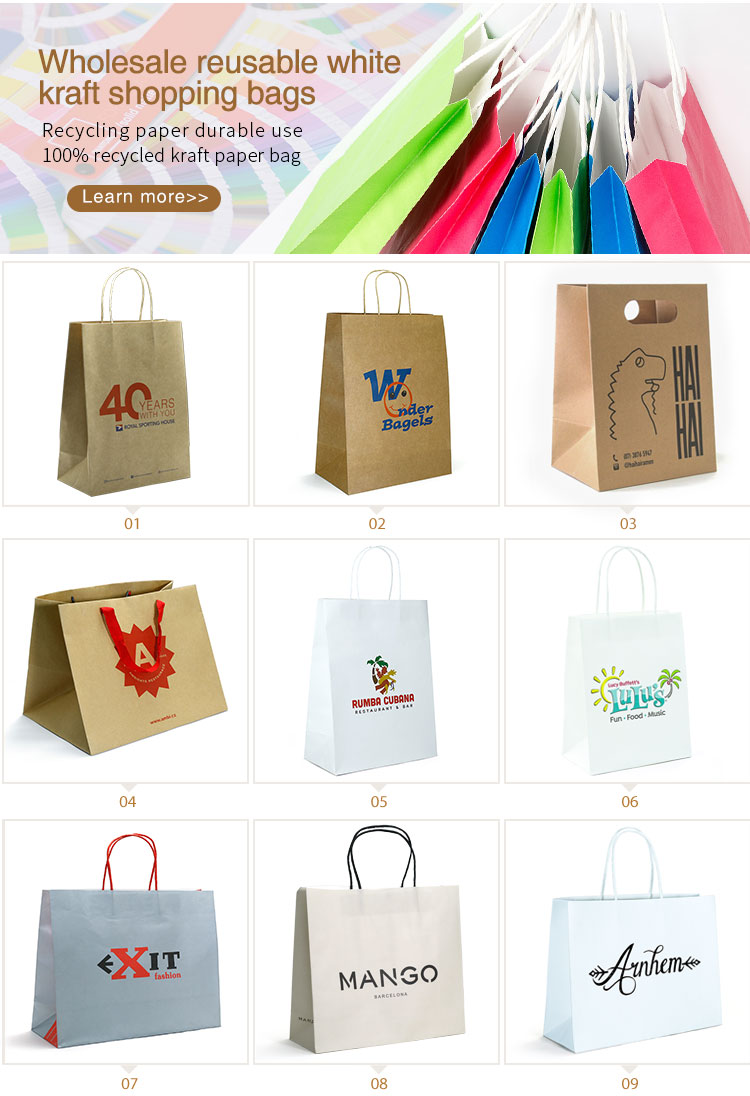 SLK-151 recycled customized logo cheap paper shopping gift bags with you own logo