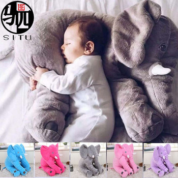 Elephant Plush Toys Placate Doll Stuffed Plush Pillow Home Decor for Children Gifts
