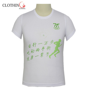 Cheap white printed soft cotton t shirt 120 grams