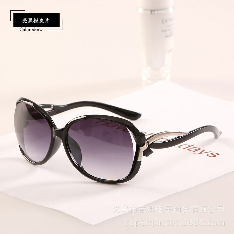 Get Quotations · Gafas New 2015 Sunglasses Retro Glasses Hot Selling  Coating Women Men Oculos Brand Designer Vogue Gafas e24cbc1b745b