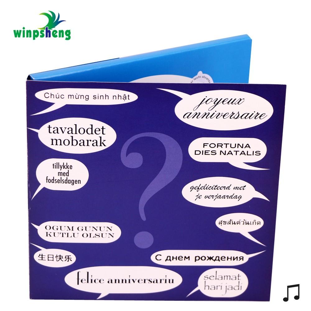 Customized C1s Art Paper Sound Audio Music Birthday Invitation Cards Buy Birthday Invitation Cards Music Birthday Invitation Cards Sound Audio Music