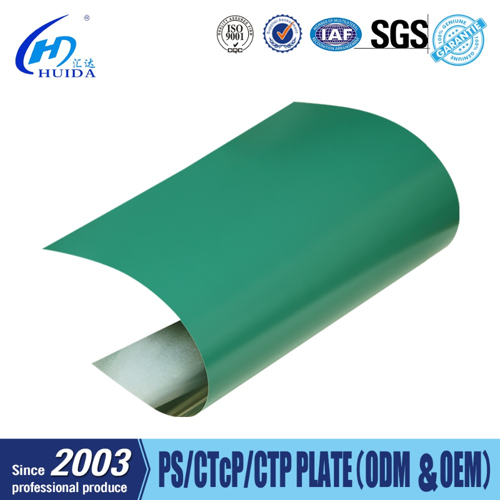 2017 stable quality ISO certificate SGS testing green face conventional offset positive PS plate