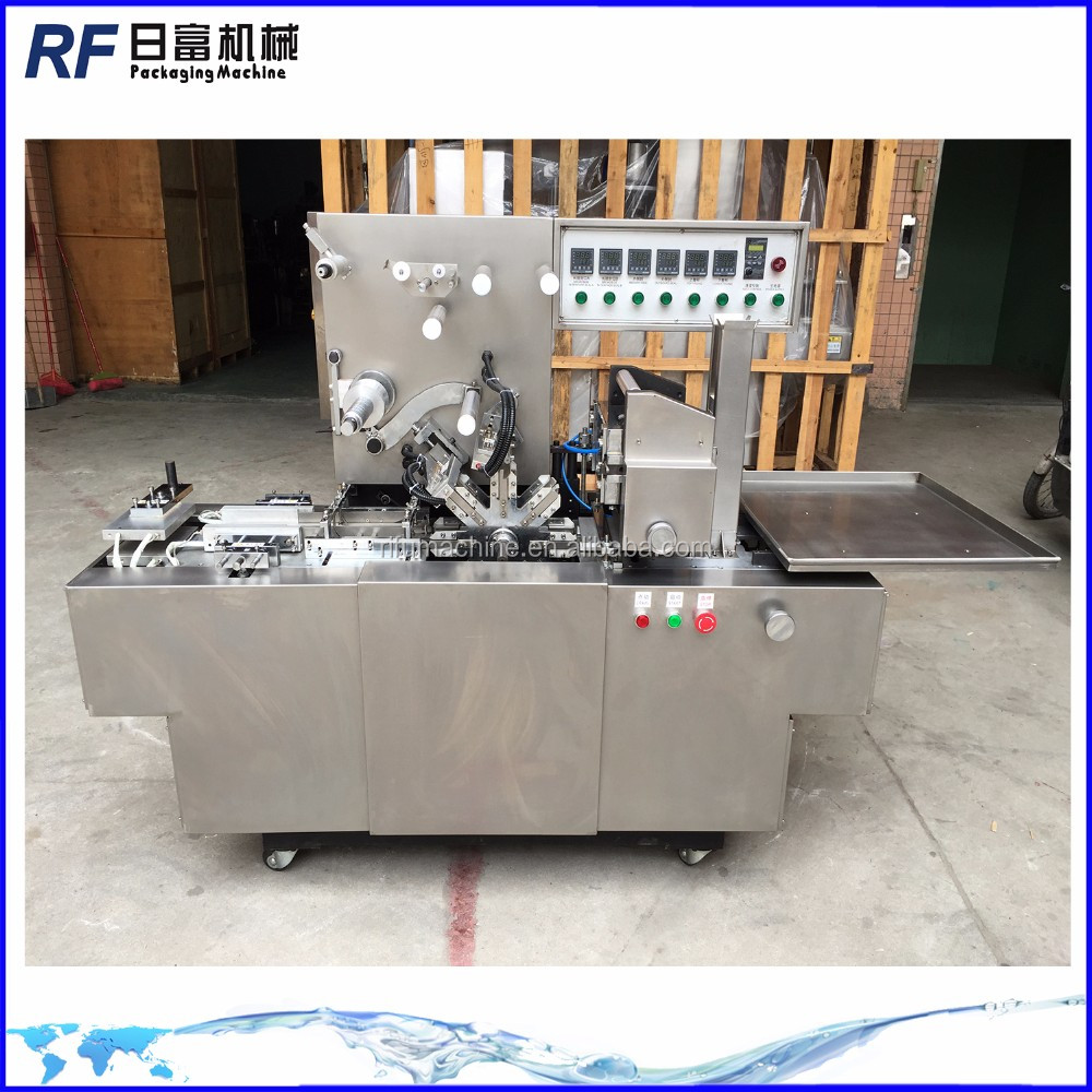 biscuit box cellophane overwrapping machine