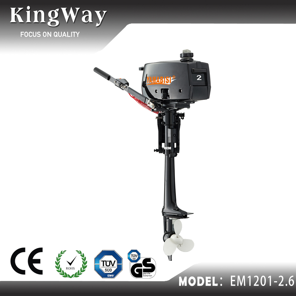 Chinese Cheap Boat Engine 2 Stroke 2hp Outboard Motor
