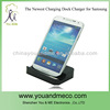 portable cellphone charger dock station with base for samsung