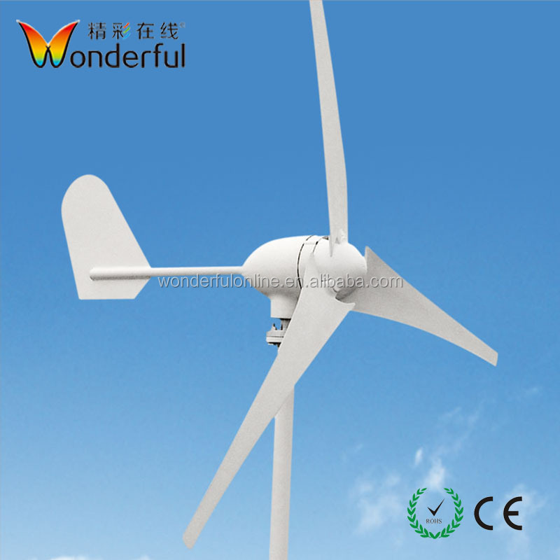 China 12v 24v small 300w 400w 500w permanent magnet wind power system residential wind turbine generator