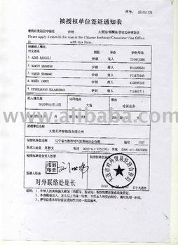 Offer Chinese Official Business Invitation Letters - Buy Invitation Letter  Product on Alibaba com