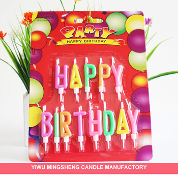2017 Toothstick Happy Birthday Alphabet Letters Candles