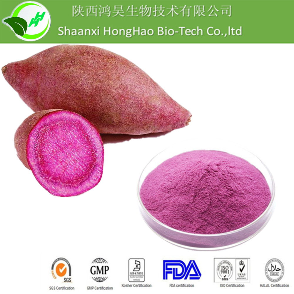 100% Natural Purple yam juice concentrate powder / Purple yam concentrate powder