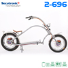 2016 China Best Selling Green Power Portable Mobility Electric Scooter With Seat For Adults