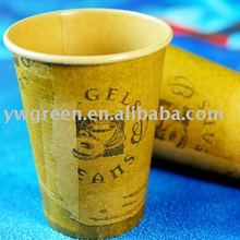 disposable hot coffee kraft paper cup