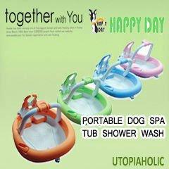 Korea Portable Pet Bath Tub