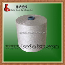 jeans sewing thread 100% textile polyester yarn 50s/2 spun for whoelsale