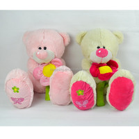 valentine day gifts lovely plush sitting beige bear with stuffed flowwer with big soles with enbroidered flower &butterfly