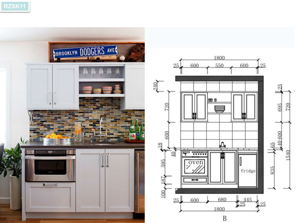 Pantry Cabinet, Pantry Cabinet Suppliers and Manufacturers at ...