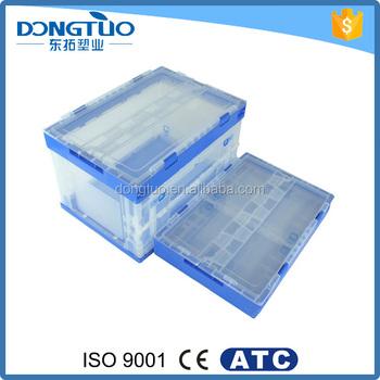 Hard plastic transparent plastic storage box foldable storage box  sc 1 st  Alibaba & Hard Plastic Transparent Plastic Storage BoxFoldable Storage Box ...