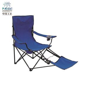 Outstanding quality folding beach foldable chair recliner outdoor