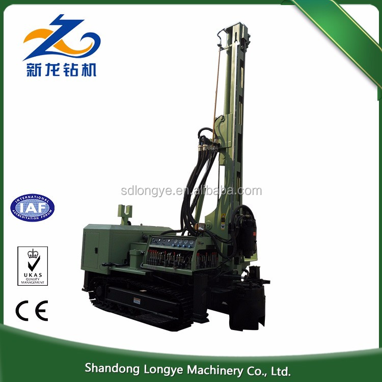 2016 Hot Sale New Designed SLY500 Small Portable bore water well drilling machine