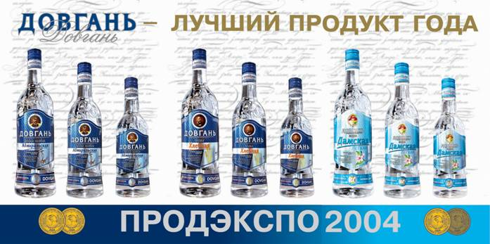 Original Russian Vodka Dovgan