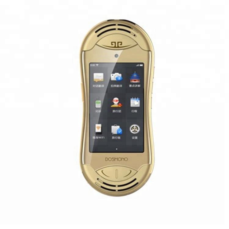 Dosmono Übersetzer Gerät 72 Sprachen Übersetzung Smart Elektronische Tasche Stimme Gleichzeitige Übersetzer Echtzeit Dolmetscher Audio Intercom Sicherheit & Schutz