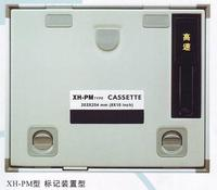 convenient cassette for x - ray film supplier