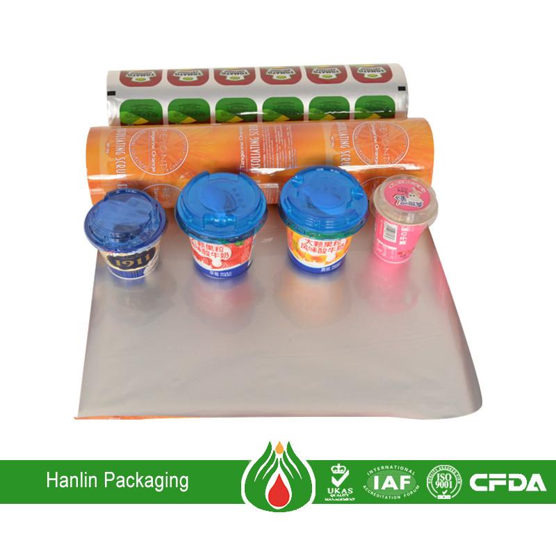 8011 pp cup yogurt lid foil packing aluminum