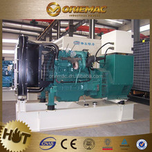 2016 New cheap price 68KW portable generator set with engine