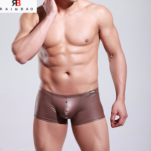 Powerful Sexy elastic modal breathable pump underwear for men