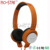 New Style Super Texture New Style Detachable Fashion DIY Headphone