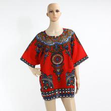 4c545048a4d44 African Dress Designs For Men, African Dress Designs For Men Suppliers and  Manufacturers at Alibaba.com