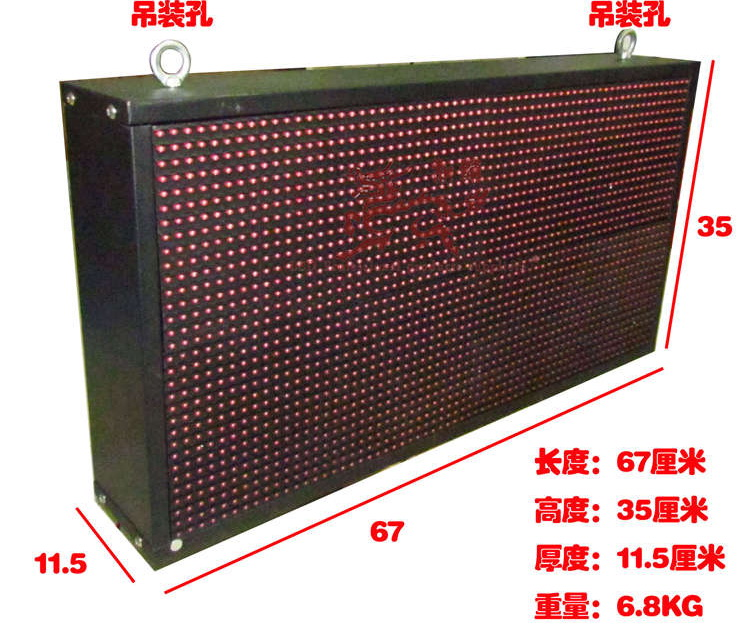 single/dual/full color led text message boards Hidly outdoor LED programmable text display message!!!!!!led display board board