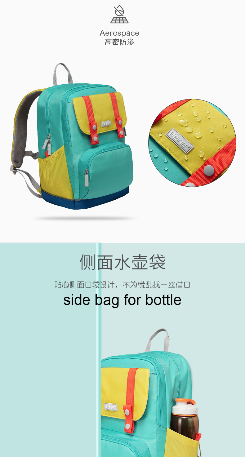 Wholesale 5 colors spine support school bag light weight impact colorful children's bag