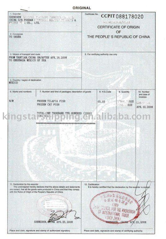 Certificate Saso To Saudi Arabia In Kingstar Shipping Buy