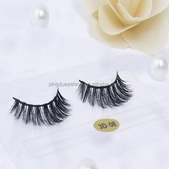 f64143a8c0a High quality false eyelash Real silk/ faux mink strip eyelashes ZSD08