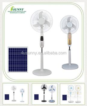 2017 new ningbo sunny 16 in solar powered ceiling fan price buy 2017 new ningbo sunny 16 in solar powered ceiling fan price aloadofball Gallery