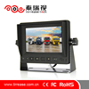 rearview camera sysHigh Quality Bus/truck parking rearview system, reverse camera system,5 inch LCD monitor