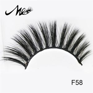 Popular Styles silk 3d false synthetic eyelash,individual lashes