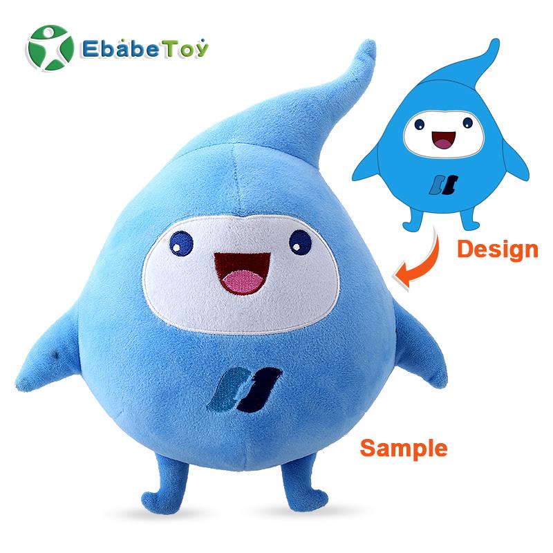 OEM Kawaii Stuffed Plush Elf Mascot Figure Baby Gift