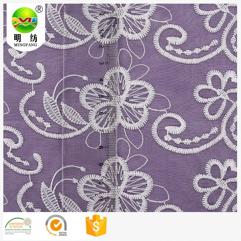 2016 african 3d guipure organza embroidery lace fabric for dress