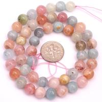 Natural Semi Precious Round Morgan Stone Gemstone Beads for Jewelry Making