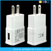 Wholesale Universal For iPhone Samsung Wall Micro USB Charger,5V 2.1A Portable USB Phone Charger