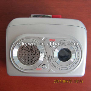 China Skywin Best Walkman Cassette Recorder with FM/AM Radio 2014