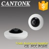 360 Degree Rotation Security Rotating Outdoor speed dome camera HD IP Camera