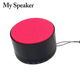 Newest products 2018 mobile phone gadgets active speaker with micro usb car audio equalizer