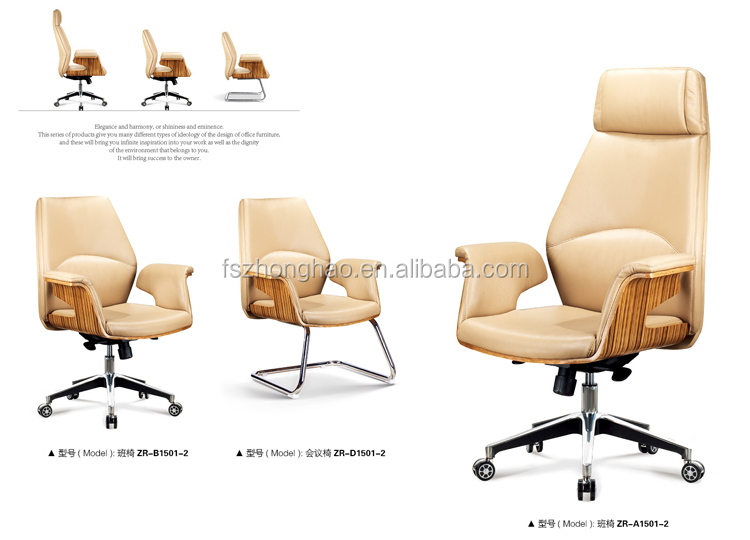 India Hot Luxury Bentwood Office Furniture Swivel Office Leather Chairs