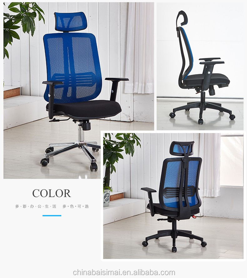 D46# Buy pretty top office desk chairs from China supply office furniture
