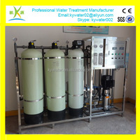 CE /ISO Approved reverse osmosis rain water filtration system for house